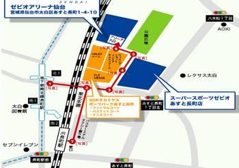トゥギャザー・オン・アイス開催場所情報.jpg